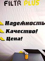 Фильтр топливный BFF 0713 F Камаз 740. Автобус  ЛИАЗ, ЗИЛ 133, УРАЛ 4320