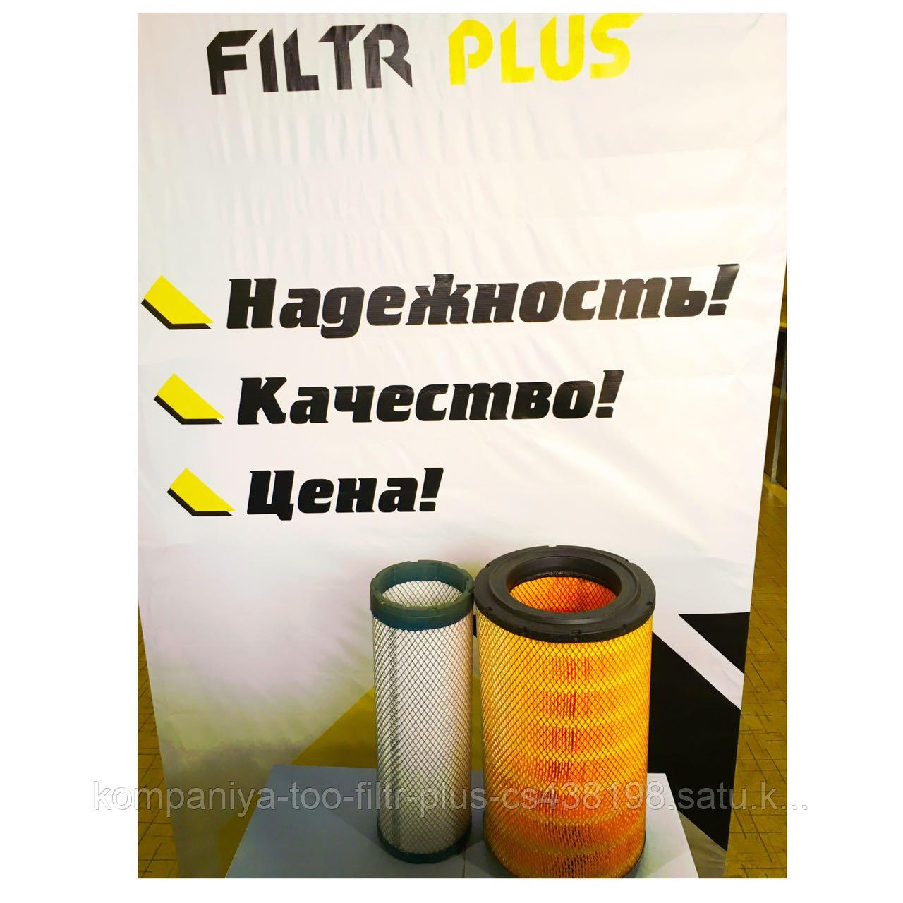 Фильтр воздушный BFA-2329/ BFA-2329-01 (бычок)