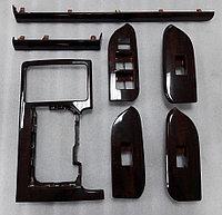 Консоли дерево для салона(оригинал)  Prado 150 (7 элементов)