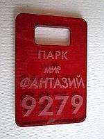 Номерок для гардероба 6х4