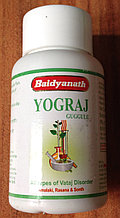 Йогарадж Гуггул, Байдьянахт  (Yograj guggulu, Baidyanath)-полиатрит, боль в суставах, 120 табл
