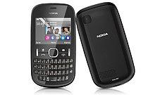 Сотовый телефон Nokia 200 на 2сим