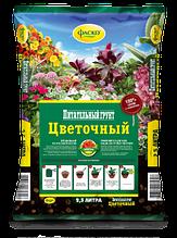 Грунт Цветочный питательный 2,5л Фаско