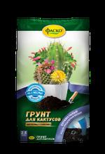 Грунт для Кактусов 2,5 л Фаско