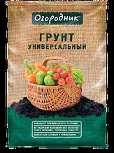 Грунт Универсальный Огородник 60л