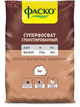 Удобрение минеральное Суперфосфат гранулированный ФАСКО 1 кг