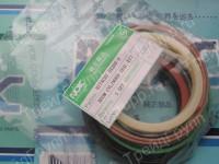 Ремкомплект 4616885 для экскаваторов HITACHI ZX210W