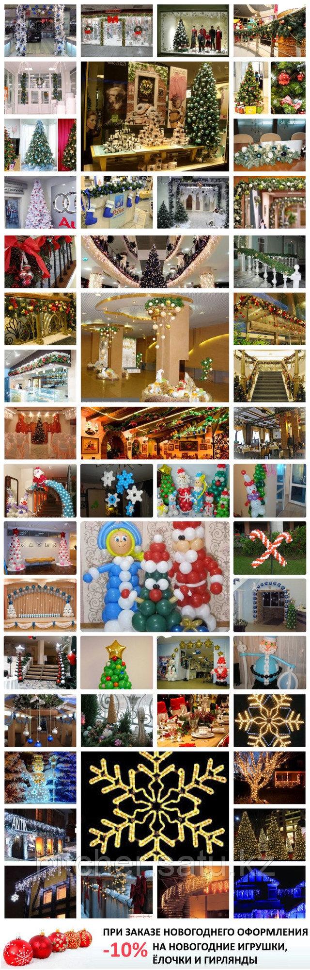 Новогодние украшения и оформление в Алматы заказать