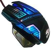 """Проводная компьютерная мышь """"Transformer Optical Gaming-Grade Mouse,3200 DPI,6 Button,metall,FC-1880"""""""