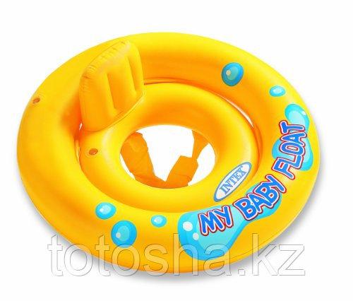 59574 Intex Надувной детский круг с трусиками My Baby Float 67 cm