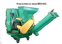 Измельчитель зерна ИВЗ-10Д