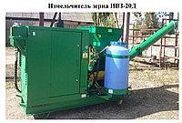 Измельчитель зерна ИВЗ-20Д