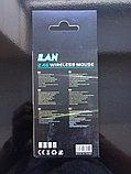 Беспроводная оптическая мышь LAN 7100P, фото 4