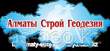 Где заказать топографическую съемку в Алматы
