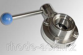Дисковый клапан, ДИН 11850, GS (резьба/сварка), AISI 304 - DN25