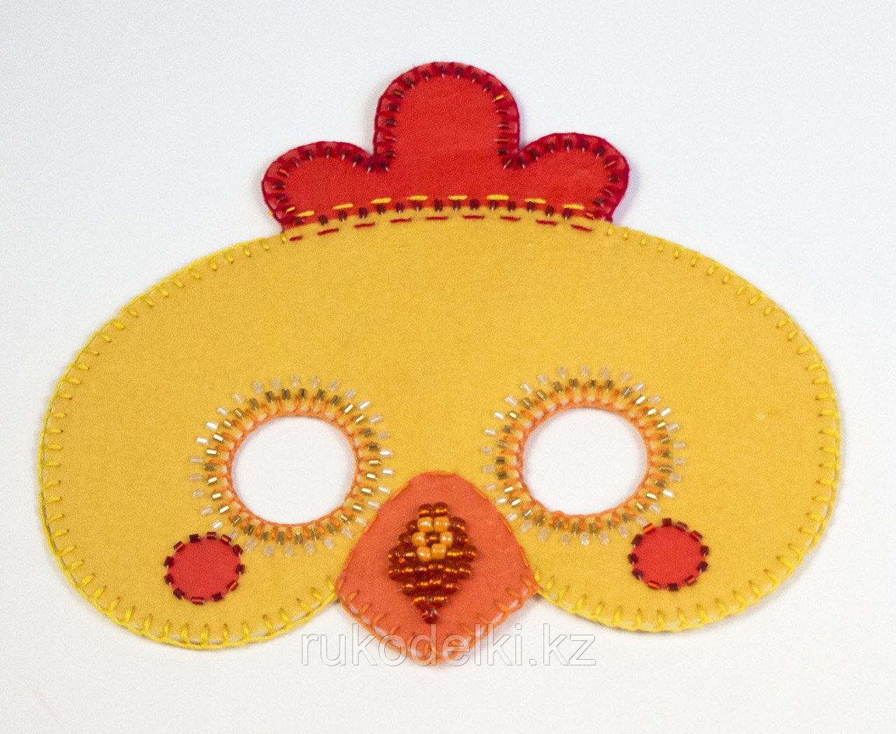 """Набор для рукоделия """"Карнавальная маска """"Петушок"""""""