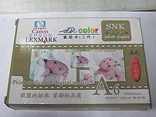 Фотобумага А6 SNK 200 грамм 100 листов в пачке , Алматы