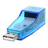 Конвертер USB2.0-LAN(RJ45) OEM, фото 2