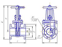Задвижка чугунная параллельная фланцевая с выдвижным шпинделем.