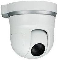 Наружная IP Камера видеонаблюдения HLT-S30/12X/W
