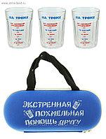 """Набор """"Экстренная похмельная помощь"""": 3 граненых стакана, фото 1"""