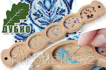 Палитра-органайзер для вышивания бисером Дубко