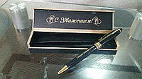 Ручка с надписью, фото 1