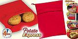 Potato Express-для быстрого запекания картошки, фото 4