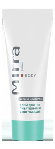 MIRRA Крем для ног питательный, смягчающий с дезодорирующим эффектом (туба)