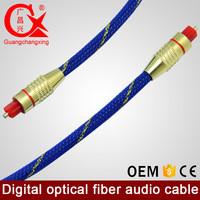 Аудио цифровой оптический кабель 1м  OD6.0