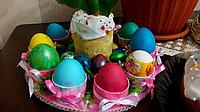 Подставка на 10 пасхальных яиц и кулича.