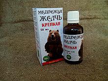 Медвежья желчь   (настойка 50 мл.)