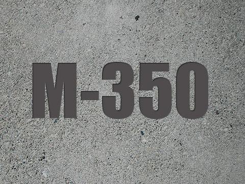 В350 бетон бетон в двуреченске