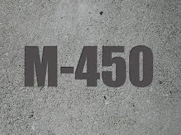 Бетон 450 купить цементный раствор пропорции для фундамента в ведрах