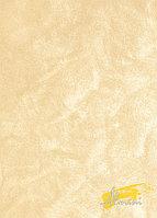 Полуматовая краска с эффектом песка CeboStone Light Базовый цвет + Тёмные оттенки колера (чёрный, красный)