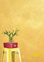 Матовая полупокрывающая краска CeboSi Universal Базовый цвет
