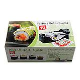 """Машинка для приготовления суши и роллов """"Perfect Roll-Sushi"""", фото 3"""