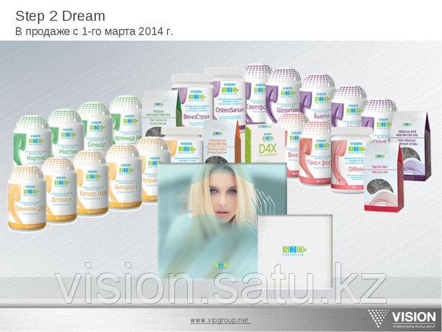 Программа омоложения и очищения. Step to Dream