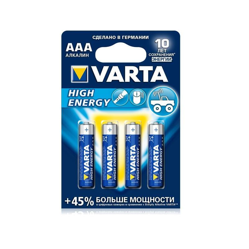 Батарейка High Energy Micro 1.5V - LR03/  AAA (4 шт)