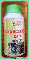 Капикачху, Шри Ганга, 120шт, бесплодие, олигоспермия, афродизиак, либидо, беременность