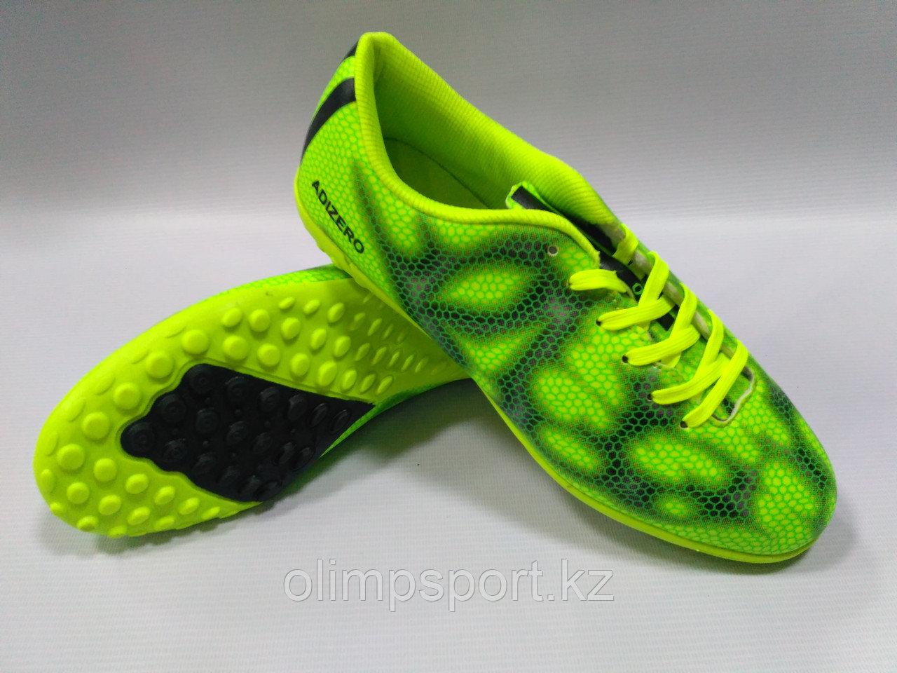 Сороконожки футбольные детские Adidas adizero f50