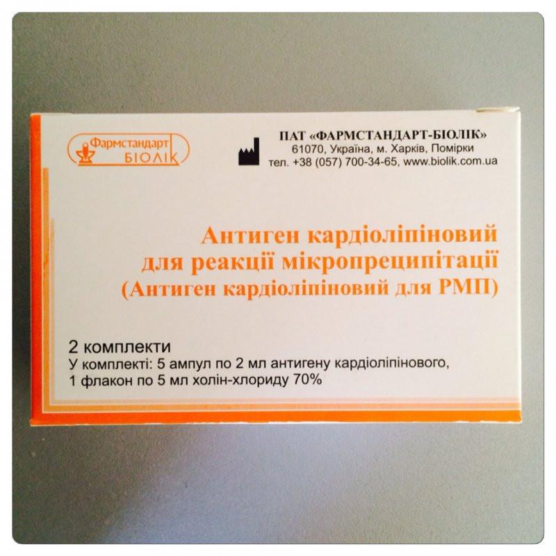 Антиген кардиолипиновый для  микропреципитации (РМП)