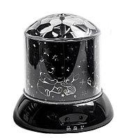 Ночник-проектор звездного неба с анимацией 012-1353
