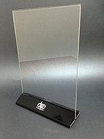 Менюхолдер, тейбл-тент А5 вертикальный с трехугольной ножкой