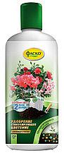 Удобрение жидкое для комнатные растений 250мл