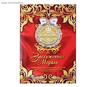 """Медаль в подарочной открытке """"Королева"""", фото 1"""