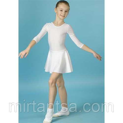 Носочки спортивные для  гимнастики