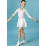 Носочки спортивные для  гимнастики, фото 2