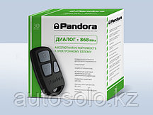 Автосигнализации в алматы Pandora DX30