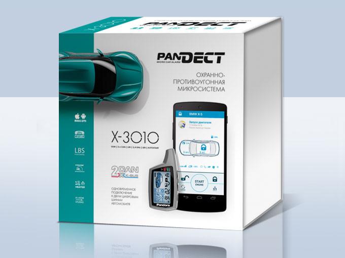 Автосигнализация GSM PANDECT X-3010